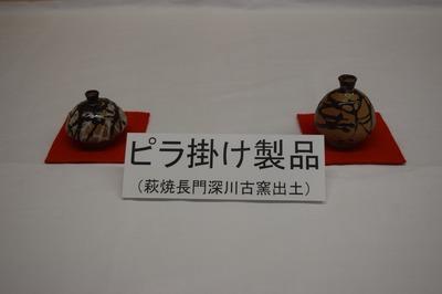 ピラ掛け製品2.jpg