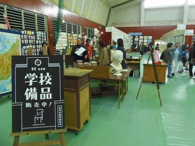 フリーマーケット2.jpg