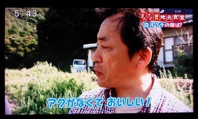 プロの料理人「湯城さん」.jpg