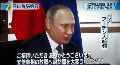 プーチン大統領1.jpg