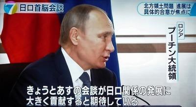 プーチン大統領2.jpg