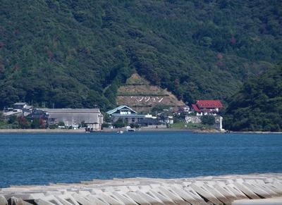 ペンション青海島.jpg
