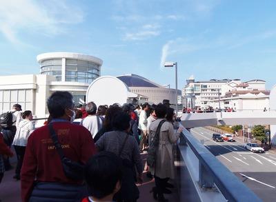 ホークスタウン前交差点歩道橋.jpg