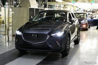 マツダ、防府工場で CX-3 を生産開始.jpg