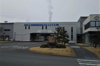 マツダ防府工場2.jpg