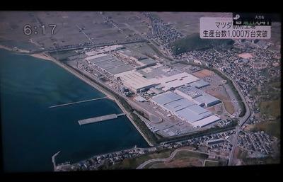 マツダ防府西浦工場.jpg
