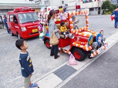 ミニ消防車.jpg