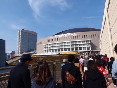 ヤフオクドーム&シーホーク・ヒルトンホテル.jpg