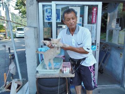 ラッパの正ちゃんとエサ代を稼ぐ猫「ももちゃん」.jpg