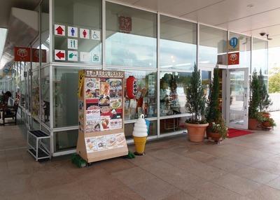 レストラン・お土産店.jpg
