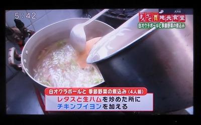レタスと生ハムを炒めた所にチキンブイヨンを加える 9.jpg