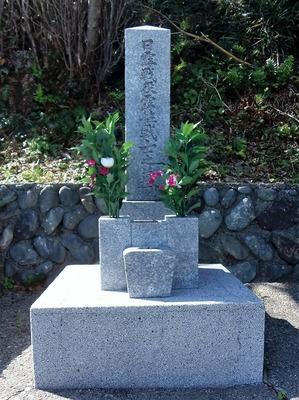ロシア兵士の墓碑.jpg