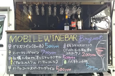 ワインのお店.jpg