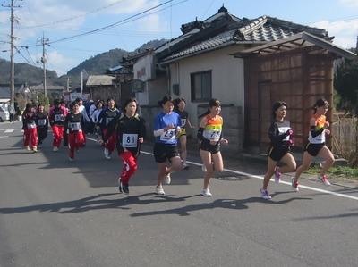 一般女子・中学校・高校女子3kmの部スタート.jpg