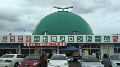 七城メロンドーム1.jpg