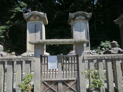 三代 吉就公・亀姫墓所.jpg