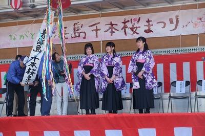 三代目桜姫1.jpg