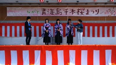 三代目青海島桜姫.jpg