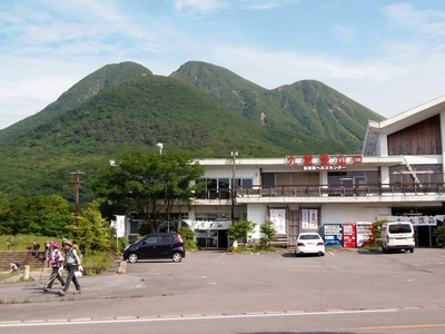 三俣山と長者原ヘルスセンター.jpg