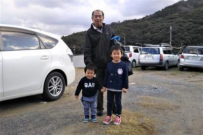 三輪さんとお孫さん20.1.29.jpg