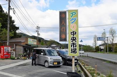 三隅アグリ中央市場1.jpg