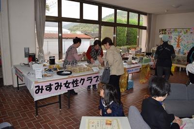 三隅女性クラブ軽食コーナー.jpg