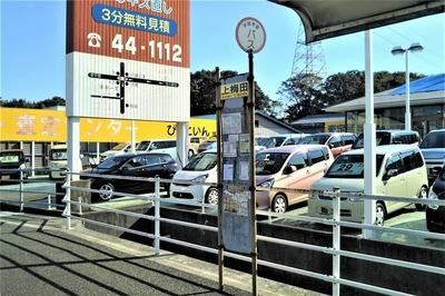 上梅田バス停下り2.jpg