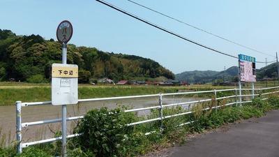 下中辺バス停.jpg