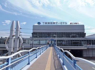下関港国際ターミナル.jpg