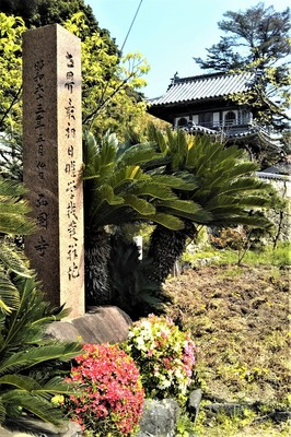 世界最初日曜学校発祥地の碑.jpg