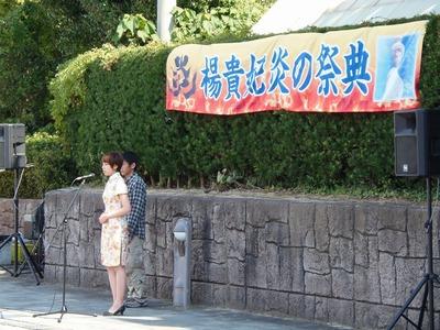 中国人留学生のメッセージ.jpg