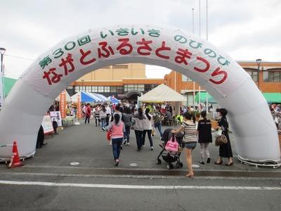 中央公民館おまつり広場入場ゲート.jpg
