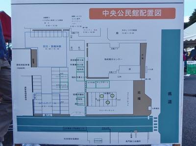 中央公民館出店配置図.jpg
