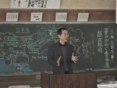 中村副会長挨拶.jpg