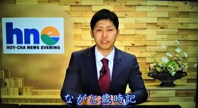 中谷キャスター.jpg