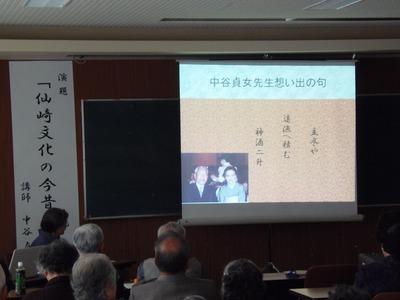 中谷先生想い出の句3.jpg