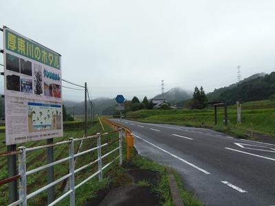 中辺バス停1.jpg