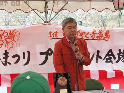 中野先生講話1.jpg