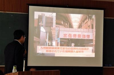 久留米市は新幹線開業で空洞化懸念.jpg