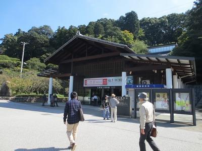 九州国立博物館入口.jpg