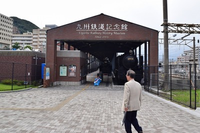 九州鉄道記念館.jpg