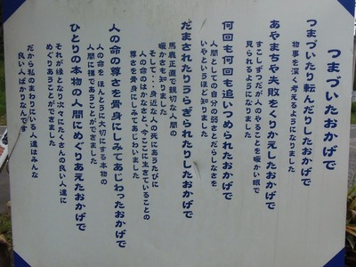 九重北方・布袋尊2.jpg