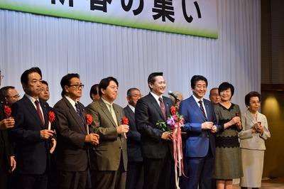 乾杯の発声・笠本俊也県議会議員1.jpg