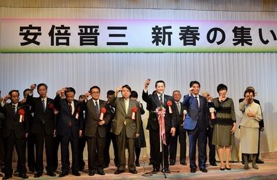 乾杯の発声・笠本俊也県議会議員2.jpg