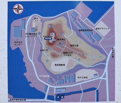 亀岡公園案内図.jpg
