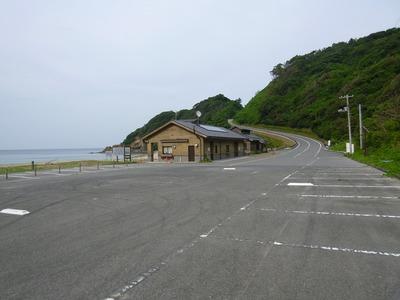 二位ノ浜キャンプ場・海水浴場・管理棟.jpg