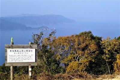今岬・千畳敷・川尻岬方面.jpg