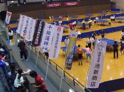 仙崎かまぼこ各社のぼり旗.jpg