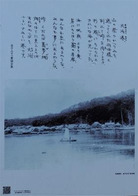 仙崎みすゞまちなかギャラリー 大泊港1.jpg