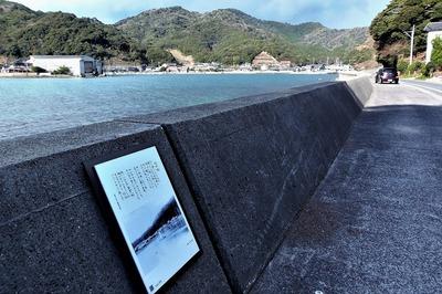 仙崎みすゞまちなかギャラリー 大泊港2.jpg